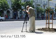 Видеооператор за работой (2007 год). Редакционное фото, фотограф Арестов Андрей Павлович / Фотобанк Лори