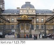 Париж. Дворец правосудия и майский двор. (2007 год). Стоковое фото, фотограф Виктор Тараканов / Фотобанк Лори