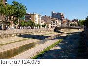 Купить «Испания, Жирона, река Оньяр с мостом», фото № 124075, снято 22 августа 2007 г. (c) Александр Соболев / Фотобанк Лори