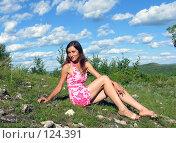 Купить «Девушка, отдыхающая на природе», фото № 124391, снято 11 августа 2007 г. (c) A.Козырева / Фотобанк Лори