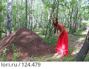 Купить «Девушка, стоящая рядом с муравейником», фото № 124479, снято 2 сентября 2007 г. (c) A.Козырева / Фотобанк Лори