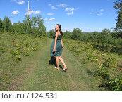 Веселая девушка, идущая по лесной дороге. Стоковое фото, фотограф A.Козырева / Фотобанк Лори