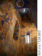 Купить «Иконы на стенах в Спасо-Преображенском соборе», фото № 124883, снято 18 ноября 2007 г. (c) Parmenov Pavel / Фотобанк Лори