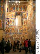 Купить «Иконы на стенах в Спасо-Преображенском соборе», фото № 124907, снято 18 ноября 2007 г. (c) Parmenov Pavel / Фотобанк Лори