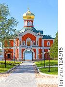 Купить «Иверский монастырь на острове в центре озера Валдай (XVII век)», фото № 124915, снято 12 августа 2007 г. (c) Алексей Судариков / Фотобанк Лори