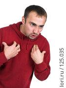 Купить «Мужчина что-то доказывает», фото № 125035, снято 12 октября 2007 г. (c) hunta / Фотобанк Лори