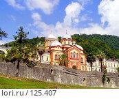 Купить «Новоафонский монастырь. Абхазия», фото № 125407, снято 26 января 2020 г. (c) Владимир Сергеев / Фотобанк Лори