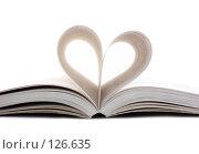 Купить «Сердце», фото № 126635, снято 9 августа 2007 г. (c) Валерия Потапова / Фотобанк Лори