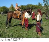 Купить «Казак на коне», фото № 126711, снято 30 сентября 2007 г. (c) Dmitriy Andrushchenko / Фотобанк Лори