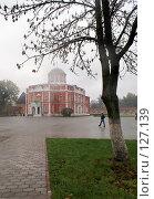 Купить «Среди тумана», фото № 127139, снято 13 октября 2007 г. (c) Смирнова Лидия / Фотобанк Лори