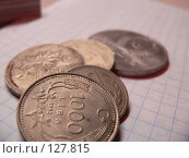 Монеты. Стоковое фото, фотограф Андреева Анастасия / Фотобанк Лори