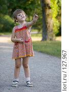 Купить «Девочка изучает предмет в руке в летнем парке», фото № 127967, снято 23 августа 2007 г. (c) Ольга Сапегина / Фотобанк Лори