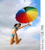 Купить «Прыжок под зонтом», фото № 128799, снято 5 сентября 2007 г. (c) Серёга / Фотобанк Лори