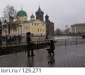 Купить «Девушки у кремля», фото № 129271, снято 13 октября 2007 г. (c) Смирнова Лидия / Фотобанк Лори