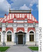 Купить «Железнодорожная станция», фото № 129543, снято 15 июня 2005 г. (c) Serg Zastavkin / Фотобанк Лори