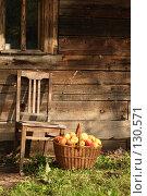 Купить «Старый стул и корзина с яблоками», фото № 130571, снято 22 сентября 2007 г. (c) Георгий Марков / Фотобанк Лори