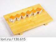 Купить «Роллы с лососем, сыром и тобико», фото № 130615, снято 3 августа 2007 г. (c) Иван Сазыкин / Фотобанк Лори