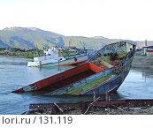 Купить «На реке.Cold river», фото № 131119, снято 23 января 2019 г. (c) Афанасьев Юрий / Фотобанк Лори