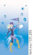Купить «Открытка из серии зодиак, изображающая знак зодиака Козерог», иллюстрация № 131255 (c) Олеся Сарычева / Фотобанк Лори