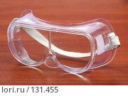 Купить «Средства индивидуальной защиты: универсальные очки из прозрачного поликарбоната», фото № 131455, снято 28 ноября 2007 г. (c) Александр Паррус / Фотобанк Лори