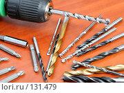 Купить «Электрическая дрель-шуруповерт, сверла и битки», фото № 131479, снято 28 ноября 2007 г. (c) Александр Паррус / Фотобанк Лори