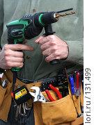 Купить «Монтажный пояс с инструментами», фото № 131499, снято 28 ноября 2007 г. (c) Александр Паррус / Фотобанк Лори
