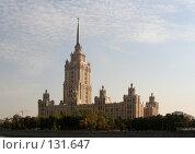 """Купить «Гостиница """"Украина""""», фото № 131647, снято 30 сентября 2005 г. (c) Андрей Ерофеев / Фотобанк Лори"""