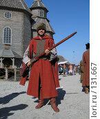 Купить «Военный», фото № 131667, снято 28 сентября 2007 г. (c) Dmitriy Andrushchenko / Фотобанк Лори