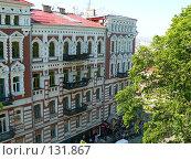 Купить «Старый Киевский дом на Андреевском узвозе», фото № 131867, снято 15 мая 2007 г. (c) Тютькало Игорь / Фотобанк Лори