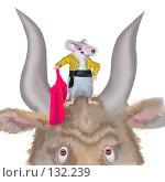 Купить «Открытка с мышонком-тореадором на голове у быка, изображающая знак зодиака Телец», иллюстрация № 132239 (c) Олеся Сарычева / Фотобанк Лори