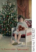 Купить «Старинная открытка. С Рождеством Христовым!», фото № 132927, снято 23 февраля 2019 г. (c) Виктор Тараканов / Фотобанк Лори
