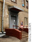 Купить «Городской подъезд», фото № 133471, снято 18 октября 2007 г. (c) Николай Коржов / Фотобанк Лори