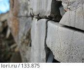 Купить «Бут», фото № 133875, снято 29 сентября 2007 г. (c) Илья Телегин / Фотобанк Лори