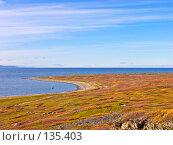 Купить «Северный берег», фото № 135403, снято 22 сентября 2007 г. (c) Мирзоянц Андрей / Фотобанк Лори