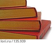 Купить «Старые книги. Old books.», фото № 135939, снято 30 ноября 2007 г. (c) Анатолий Теребенин / Фотобанк Лори