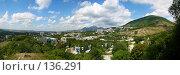 Купить «Панорама Пятигорска», фото № 136291, снято 28 мая 2018 г. (c) Ярослав Паршин / Фотобанк Лори