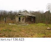 Купить «Дом», фото № 136623, снято 1 ноября 2007 г. (c) Осиев Антон / Фотобанк Лори