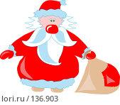 Купить «Нарисованный толстый Дед Мороз», иллюстрация № 136903 (c) Даша Богословская / Фотобанк Лори