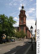 Купить «Германия. Вюрцбург», фото № 136959, снято 17 июля 2007 г. (c) Александр Секретарев / Фотобанк Лори