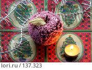 Купить «Стеклянное яблоко», фото № 137323, снято 4 декабря 2007 г. (c) Parmenov Pavel / Фотобанк Лори
