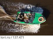 Купить «Трое в зелёной лодке плывут по реке около Великого Новгорода», фото № 137471, снято 12 августа 2007 г. (c) Алексей Судариков / Фотобанк Лори