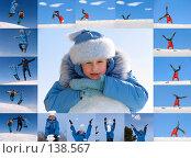 Купить «Коллекция: активные люди зимой», фото № 138567, снято 18 августа 2018 г. (c) Serg Zastavkin / Фотобанк Лори