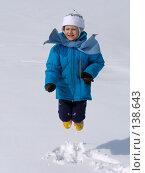 Купить «Прыгающая девочка», фото № 138643, снято 26 марта 2005 г. (c) Serg Zastavkin / Фотобанк Лори