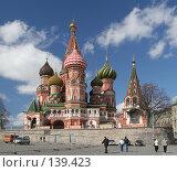 Купить «Собор Василия Блаженного», фото № 139423, снято 12 апреля 2006 г. (c) Андрей Ерофеев / Фотобанк Лори