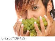 Купить «Молодая девушка с гроздью винограда, на белом фоне», фото № 139455, снято 28 августа 2007 г. (c) Александр Паррус / Фотобанк Лори