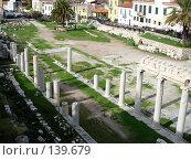 Купить «Афины, Греция», фото № 139679, снято 18 ноября 2007 г. (c) Светлана Черненко / Фотобанк Лори