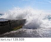 Купить «Волна, разбившаяся о причал», фото № 139939, снято 27 сентября 2007 г. (c) Елена Руденко / Фотобанк Лори