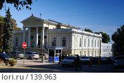 Купить «Музей», фото № 139963, снято 24 сентября 2007 г. (c) Смирнова Лидия / Фотобанк Лори
