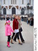 Купить «Гуляющие на Патриаршем мосту», эксклюзивное фото № 140175, снято 31 марта 2007 г. (c) Ирина Мойсеева / Фотобанк Лори