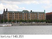 Купить «Дания. Копенгаген. Городской пейзаж», фото № 140351, снято 19 июля 2007 г. (c) Александр Секретарев / Фотобанк Лори